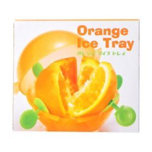 オレンジアイストレイ 【2セット】