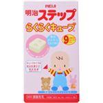 栄養バランスアップミルク 明治 ステップ らくらくキューブ 22.4g*5袋 【17セット】