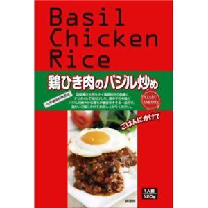 鶏ひき肉のバジル炒め 120g 【7セット】 - 拡大画像