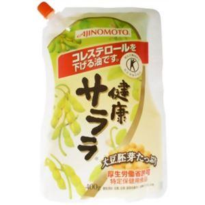 (まとめ買い)味の素 健康サララ 400g エコパウチ×14セット - 拡大画像