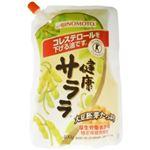 (まとめ買い)味の素 健康サララ 400g エコパウチ×14セット