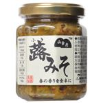 山幸彦 蕗みそ瓶詰 125g【5セット】