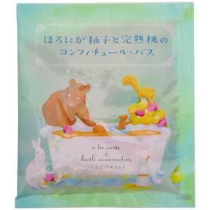 ソムリエバスソルト ほろにが柚子と完熟桃のコンフィチュール・バス 40g 【10セット】