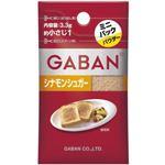 ギャバン シナモンシュガー ミニパック  3.3g 【30セット】