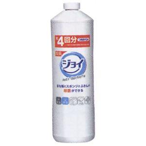 除菌ジョイ 特大 870ml 【7セット】