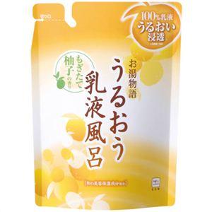 お湯物語 うるおう乳液風呂 ゆずみつの香り 詰替用 480ml 【5セット】