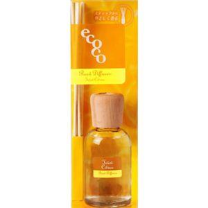 ecoco リードディフューザー シトラスの香り 85ml 【2セット】 - 拡大画像