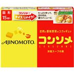 味の素コンソメ固形 15個入箱 【7セット】