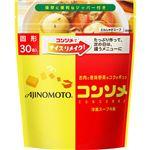 味の素コンソメ固形 30個入パウチ 【18セット】