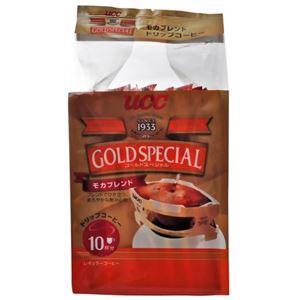 UCC モカブレンド ゴールドスペシャル ドリップコーヒー モカブレンド 8g*10袋 【7セット】