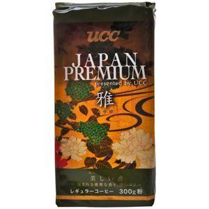 UCC JAPAN PREMIUM 雅(みやび) VP(粉) 300g 【5セット】