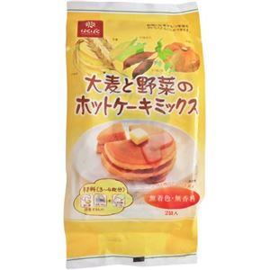 (まとめ買い)はくばく 大麦と野菜のホットケーキミックス 150g×2袋×11セットの詳細を見る