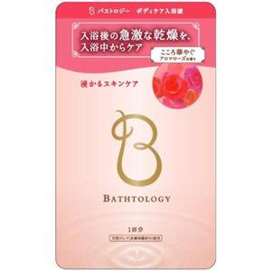 BATHTOLOGY(バストロジー) ボディケア入浴液 アロマローズの香り 45ml 【14セット】