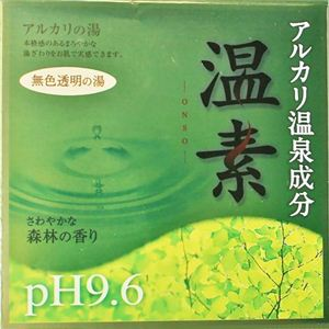 温素 森林の香り 30g*15包 【5セット】