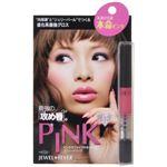 シャンテカイユで注目のグロス通販で「メイクマニア ジュエルフィーバー 602 ピンク 1.6g」は、落ちにくいのに糸引きしない肉厚膜とジェリーパールで、唇にジュエリーの輝きを与えるリップグロスです