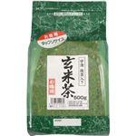 たっぷり抹茶入り玄米茶 500g 【3セット】