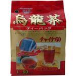 烏龍茶ティーバッグチャイナ 60袋 【7セット】