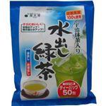 水出し緑茶ティーバッグ 50袋 【7セット】