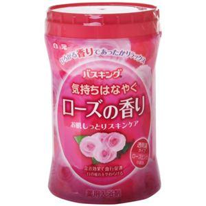 バスキング ローズの香り プラボトル 680g 【22セット】