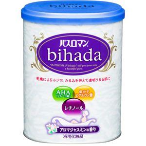 バスロマン BIHADA アロマジャスミンの香り 680g 【6セット】