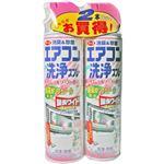 アース エアコン洗浄スプレー フローラルソープの香り 420ml*2本セット 【3セット】