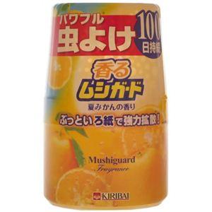 香るムシガード 夏みかんの香り 350ml 【7セット】 - 拡大画像