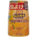 香るムシガード 夏みかんの香り 350ml 【7セット】