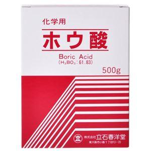 (まとめ買い)立石春洋堂 ホウ酸 粉末 化学用 500g×4セット - 拡大画像