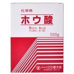 (まとめ買い)立石春洋堂 ホウ酸 粉末 化学用 500g×4セット