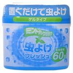 虫よけサマー フレッシュ・ミントハーブの香り 60日用 【5セット】
