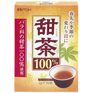 甜茶100% 2g*30袋入 【3セット】 - 拡大画像