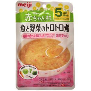 (まとめ買い)赤ちゃん村 レトルト 魚と野菜のトロトロ煮 60g 5ヵ月頃から×15セット - 拡大画像