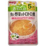 (まとめ買い)赤ちゃん村 レトルト 魚と野菜のトロトロ煮 60g 5ヵ月頃から×15セット