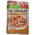 (まとめ買い)赤ちゃん村 レトルト 豆腐とひき肉のあんかけ 80g 7ヵ月頃から×15セット