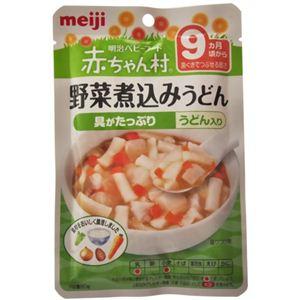 (まとめ買い)赤ちゃん村 レトルト 野菜煮込みうどん 80g 9ヵ月頃から×15セット - 拡大画像