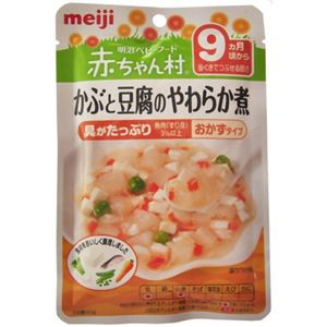 (まとめ買い)赤ちゃん村 レトルト かぶと豆腐のやわらか煮 80g 9ヵ月頃から×15セット - 拡大画像