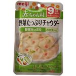 (まとめ買い)赤ちゃん村 レトルト 野菜たっぷりチャウダー 80g 9ヵ月頃から×15セット