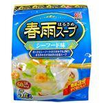 春雨スープ シーフード味 5食入 【6セット】