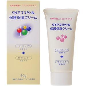 ダイアフラベール 保護保湿クリーム 60g 【2セット】