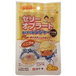 FC おくすりレンジャー バニラ味 3本入 【7セット】