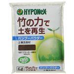 ハイポネックス エコガーデン バンブーパウダー 5L 【3セット】