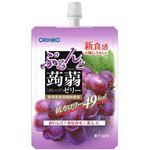 オリヒロ ぷるんと蒟蒻ゼリー グレープ 130g【17セット】