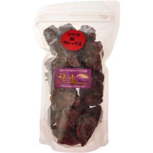 マグマ熱 紫岩塩 800g(お風呂用) 【2セット】