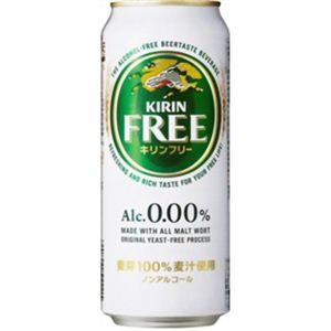 KIRIN(キリン) ノンアルコールビール キリンフリー 500ml*24本 - 拡大画像