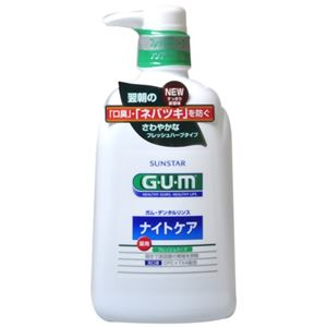 (まとめ買い)GUM(ガム) 薬用 デンタルリンス ナイトケア フレッシュハーブ 900ml×2セット