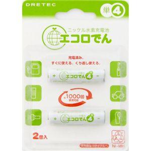 ドリテック ニッケル水素充電池 エコロでん 単4充電池2個入り RB-402WT 【3セット】