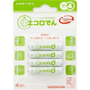 ドリテック ニッケル水素充電池 エコロでん 単4充電池4個入り RB-404WT 【2セット】