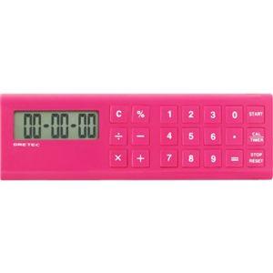 ドリテック 電卓付長時間タイマー パール ピンク CL-117PK 【2セット】