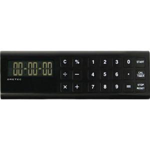 ドリテック 電卓付長時間タイマー パール ブラック CL-117BK 【2セット】