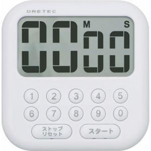 ドリテック 大画面タイマー シャボン10 ホワイト T-194WT 【2セット】